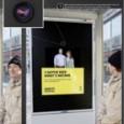 """Así reza un cartel de Amnistía Internacional instalado en Hamburgo contra la violencia sexista. Pero lo gordo es que además el cartel también. Pasa """"sólo cuando no estás mirando"""". Dotado..."""